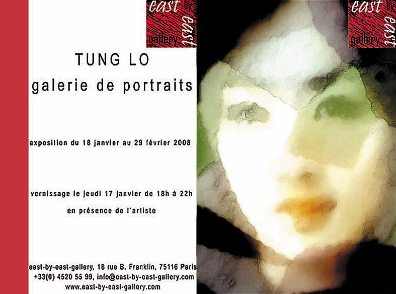 exposition-tunglo-2008.png